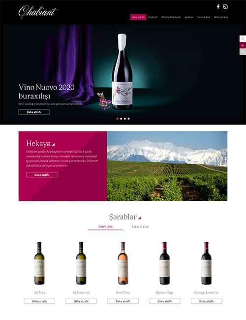 Chabiant.az | Вебсайт винного бренда Chabiant и винодельни Ismayilli Sharab-2