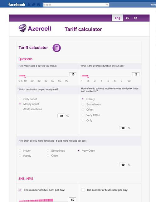 AzercellFacebookCalculator | Приложение «Тарифный калькулятор» для социальной сети Facebook