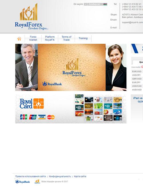 Royal-FX | Вебсайт торговой платформы Royal Forex