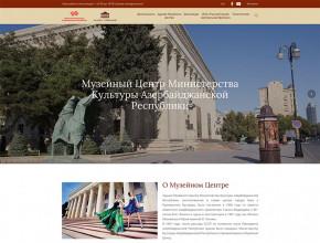 MuseumCenter.az | Azərbaycan Respublikası Mədəniyyət Nazirliyinin Muzey Mərkəzinin vebsaytı