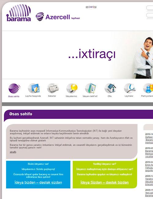 Barama | Azercell Telecom şirkətinin Barama layihənin vebsaytı