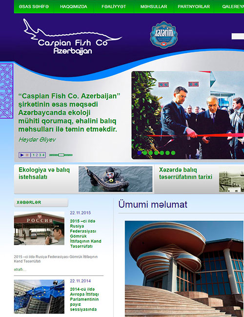 CaspianFish | Вебсайт компании «Caspian Fish Co.»