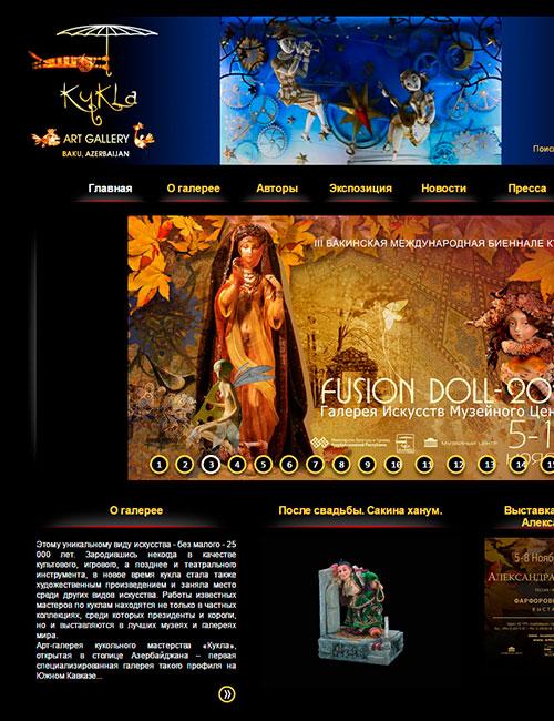 ArtKukla | Вебсайт Арт-Галереи «Кукла»