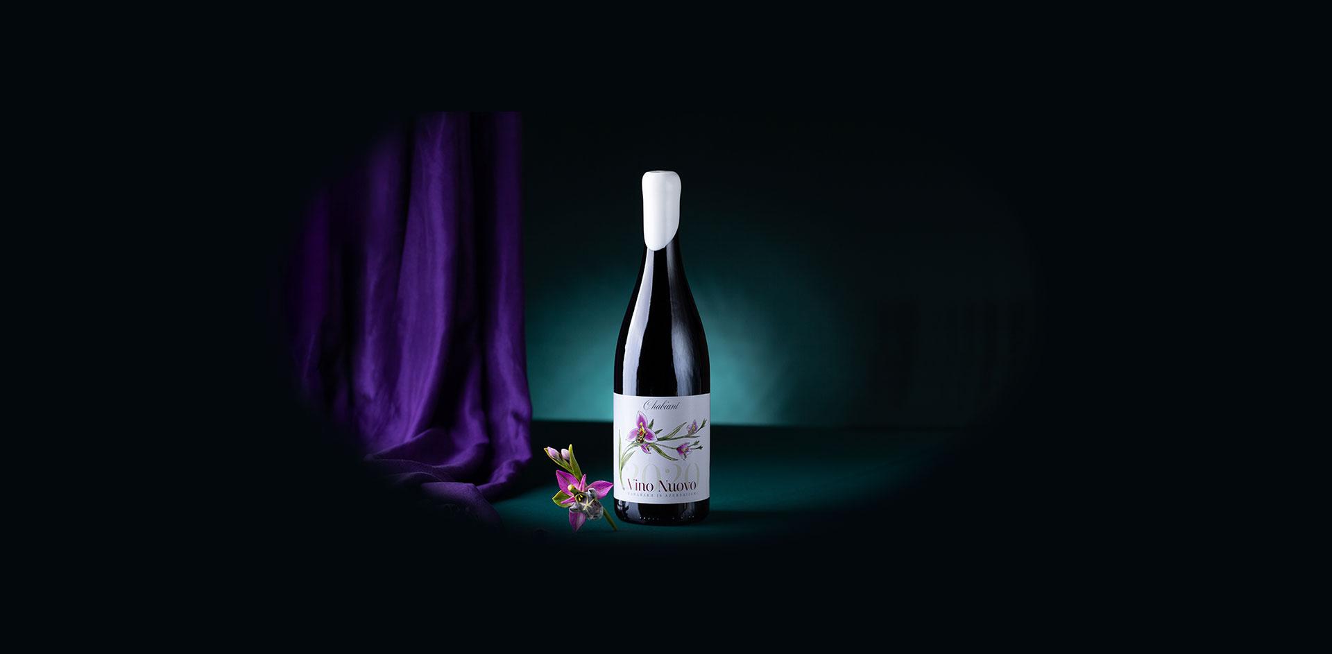 Chabiant.az Вебсайт винного бренда Chabiant и винодельни Ismayilli Sharab-2