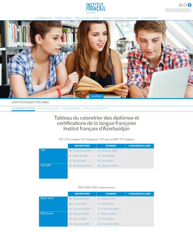 Страница расписания курсов и экзаменов