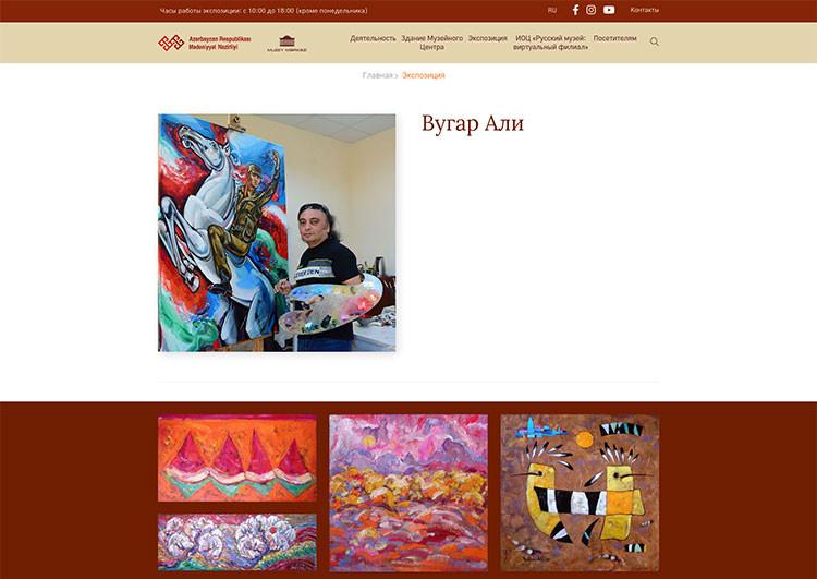 Страница работ художника